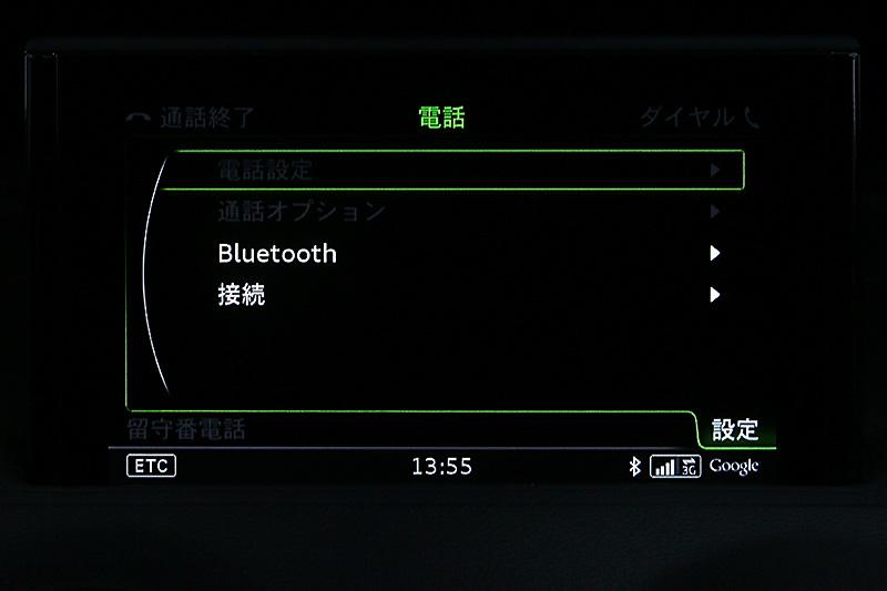 音声通話は手持ちの携帯電話へBluetoothで接続が可能だ