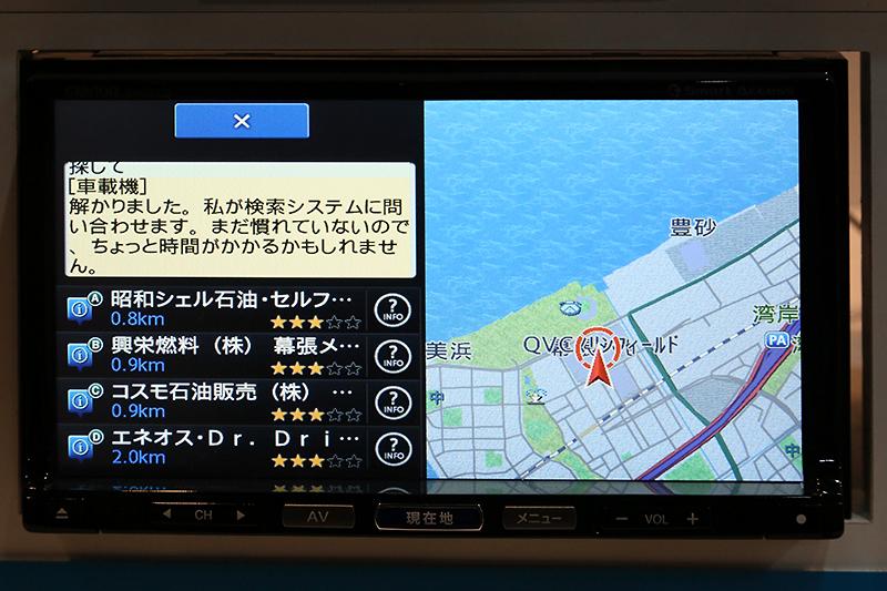「フェーズ2」となる自然対話型のデモも行われている。現状では車載機側の発話は合成音だが、特定のワードが多くなるのでダウンロードボイスによる対話も可能性がありそうだ