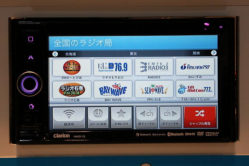 広告挿入による無料の音楽ラジオサービス「ListenRadio」。スマホでもサービスを展開しているが、カージェット版では画面レイアウトなどが最適化されて操作性がアップしている