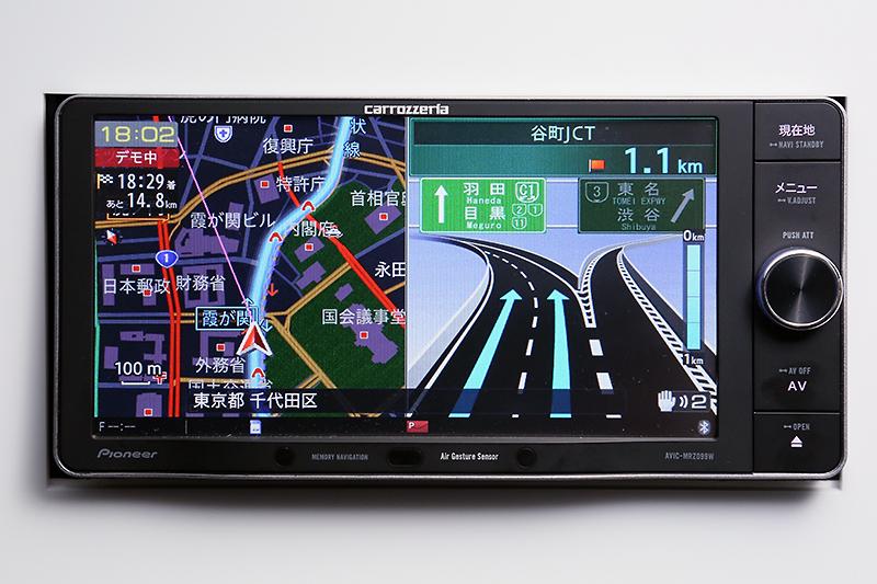 新らしい楽ナビには、カロッツェリア初のワイド2DIN対応モデル「AVIC-MRZ099W」もラインアップ