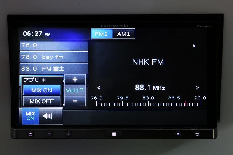 アプリとAVソースのワンタッチ切り替えやMIXボリュームの操作性アップなど、使い勝手を向上