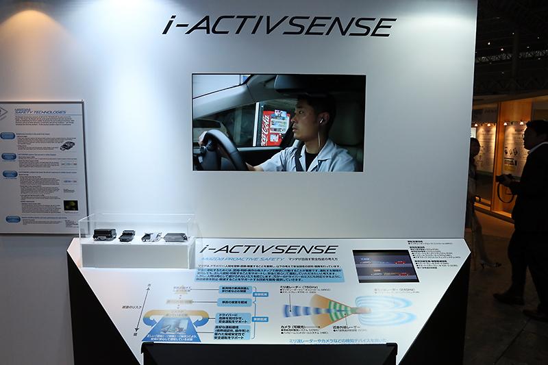 衝突軽減防止システム「i-ACTIVSENSE」の技術紹介も実施