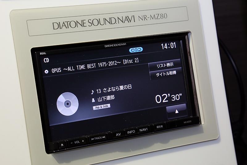 音質重視のユーザーに人気のNR-MZ80