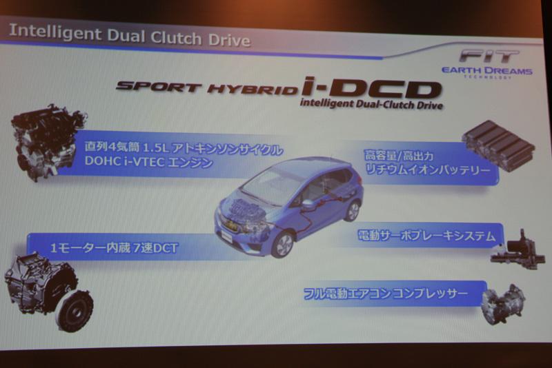 さまざまな新技術が投入されるなか、新型フィット ハイブリッドの技術的中核としてi-DCDが採用されている