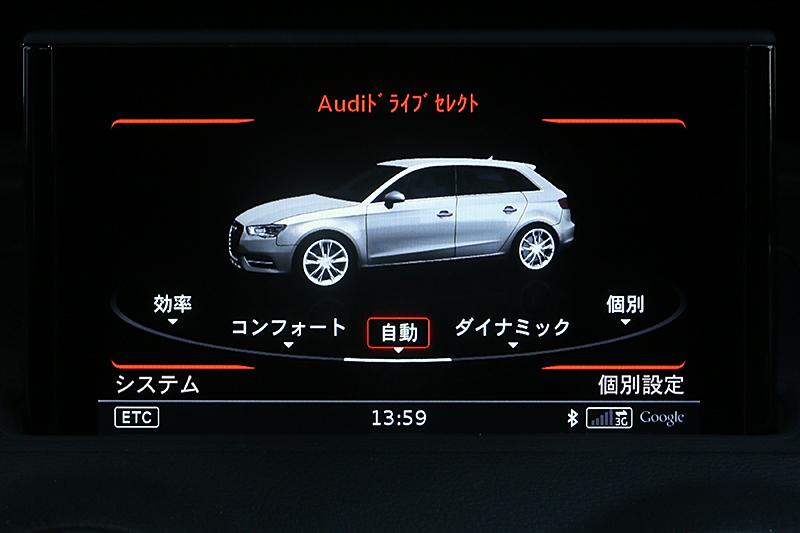 ダッシュボード上のディスプレイを使い、車両の設定変更が可能。細部に渡ってアニメーションで表示され、どの部分を設定しているのか把握しやすい。これは車両特性を変える「アウディドライブセレクト」