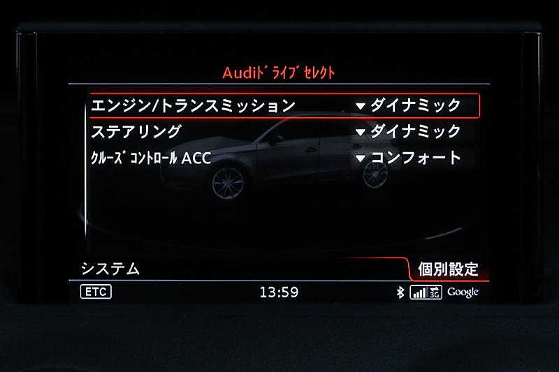 車両特性を簡単に変更できる。おおまかなセッティング調整のほか、好みにあわせて細かく変更することも可能だ