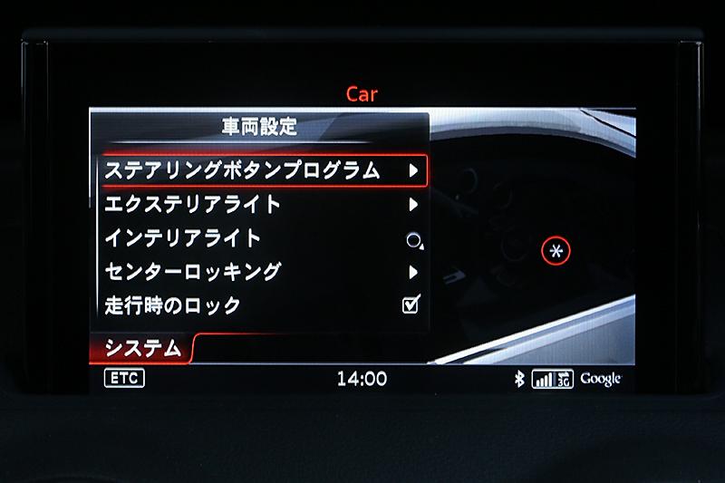 ステアリングホイールのボタンの設定内容も入れ替えられる