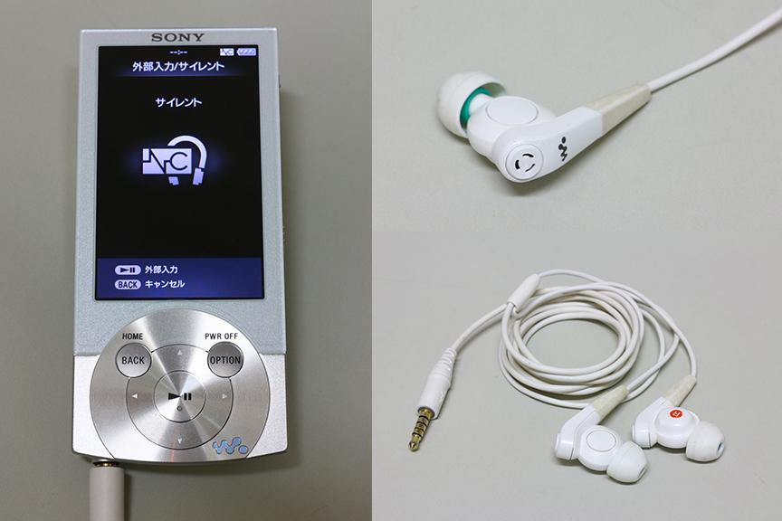 デジタルノイズキャンセリングシステムを搭載したソニー「ウォークマン」。音楽鑑賞時はもちろん、ノイズキャンセル機能だけでも活用できて便利