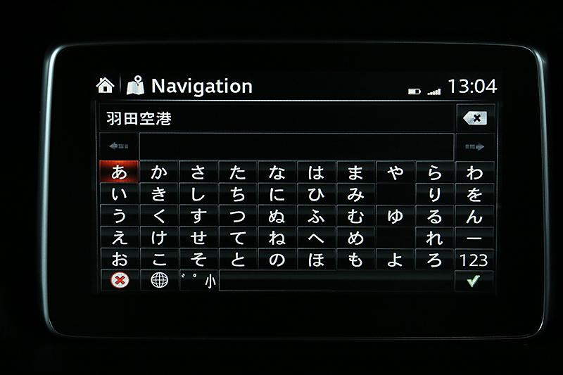 「羽田空港」で「施設検索」。50音のパレットは左から並ぶタイプ