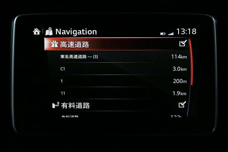 各ルートの詳細情報表示