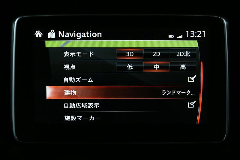 地図表示設定