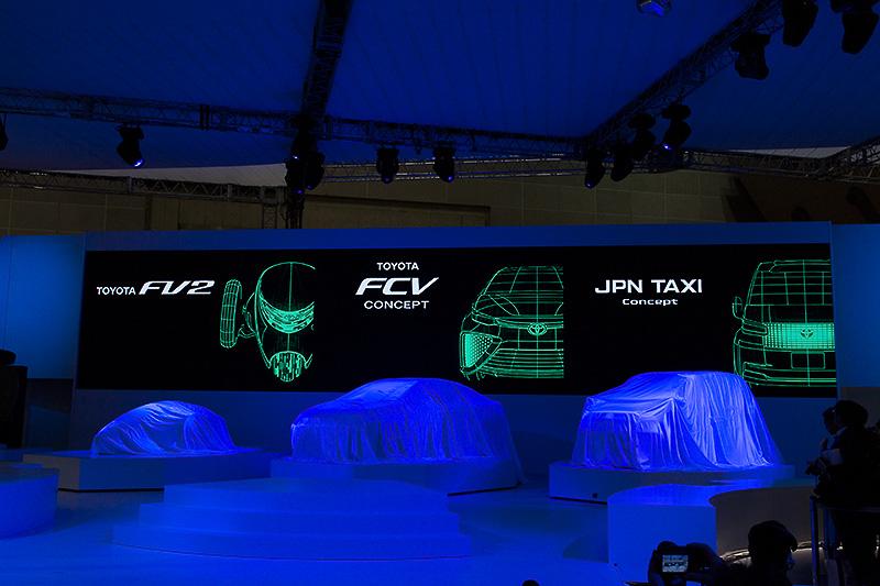 アンベール前の「FCV CONCEPT」「FV2」「JPN TAXI Concept」