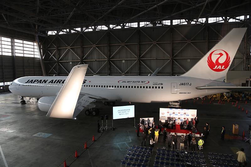 ボーイング 767-300ER
