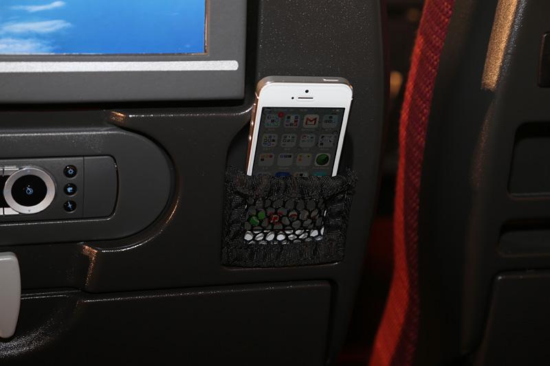 スマートフォンやめがねなどを入れておける小物入れ