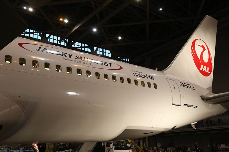 胴体には「JAL SKY SUITE 767」の文字