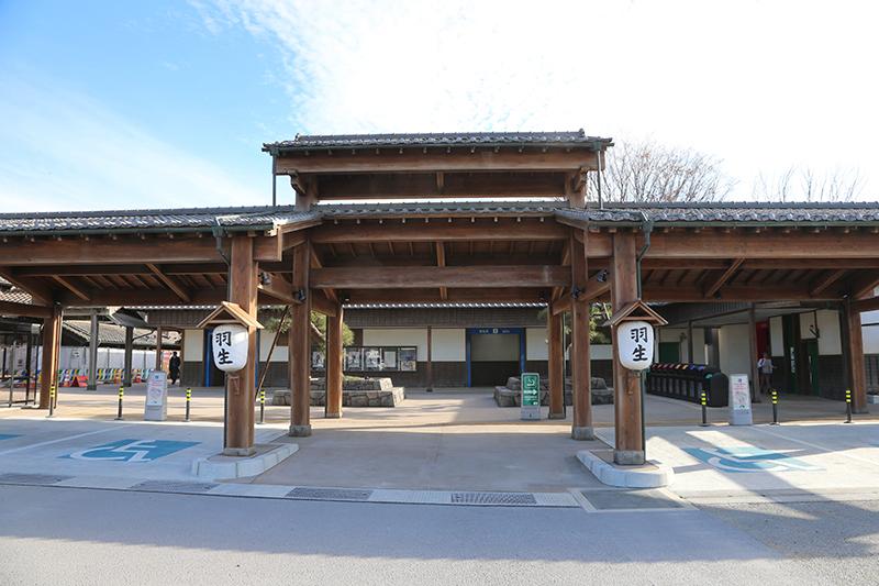 栗橋関所をイメージした建造物