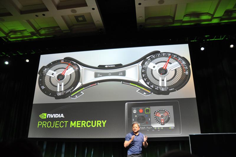 「PROJECT MERCURY」を発表するNVIDIA CEO社長兼CEOのジェンスン・ファン氏