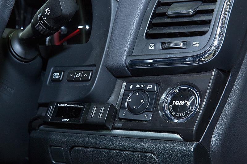 スタートボタンはTOM'Sロゴ入りのブラック仕様
