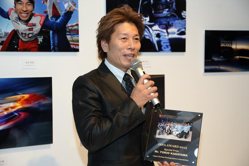 JRPAアワードで特別賞を受賞した加賀山就臣選手