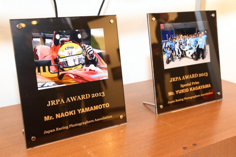 JRPAアワード大賞受賞の山本尚貴選手への贈呈式は1月26日に行われる予定だ
