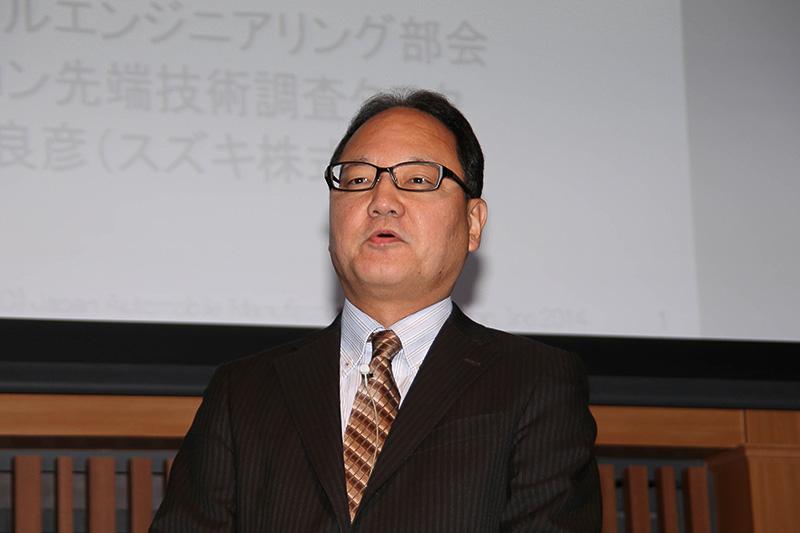 日本自動車工業会 電子情報委員会 デジタルエンジニアリング部会 スパコン先端技術調査タスク 砂山良彦氏