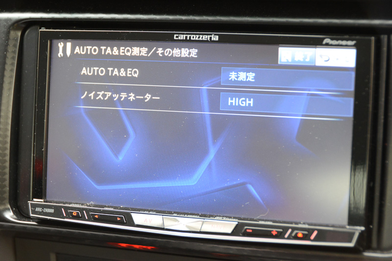 「AUTO TA&EQ」が未測定になっていることを確認したら、そこをタッチ