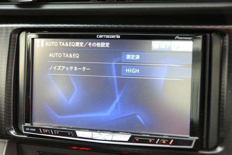 10分ほどで終了。「AUTO TA&EQ」は「測定済」になって、音響はハチロク車内に最適化された