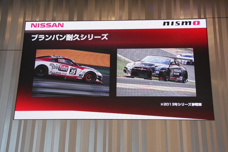 2013年までSUPER GT GT300クラスに参戦していた千代勝正選手は、2014年シーズンから「NISSAN GT-R NISMO GT3」でブランパン耐久シリーズに出場