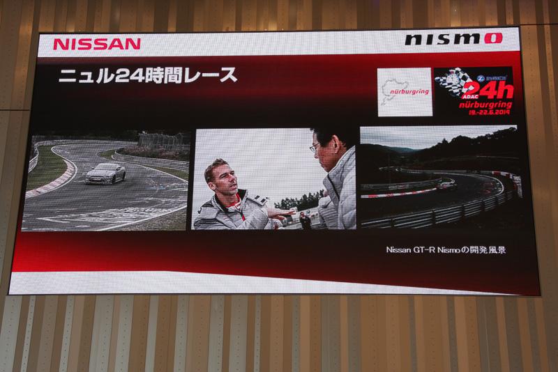 ニュルブルクリンク・24時間レースのSP9クラスにも、2013年同様に2台体制で参戦予定。ドライバーラインアップなどは後日発表される