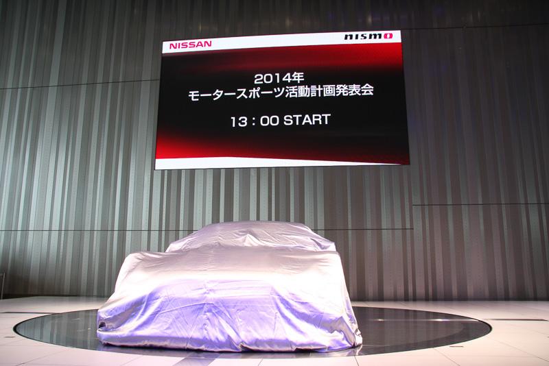アンベールを待つ2014年型MOTUL AUTECH GT-R