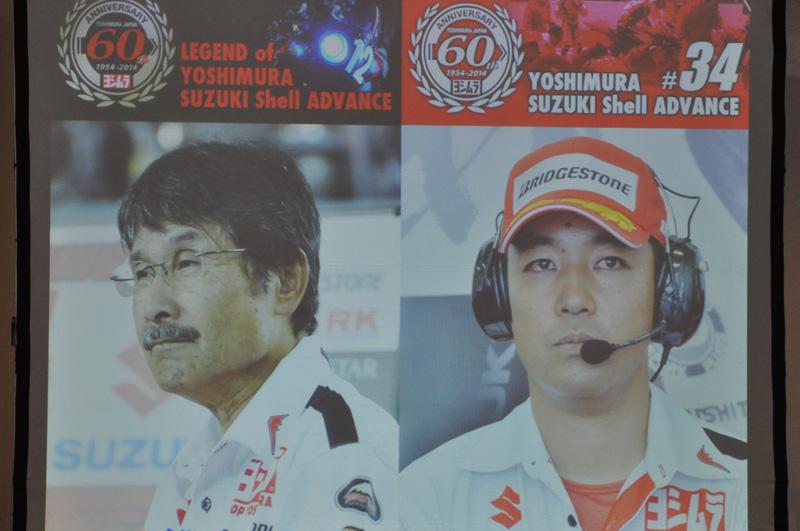 ヨシムラジャパンは2台体制で8耐参戦
