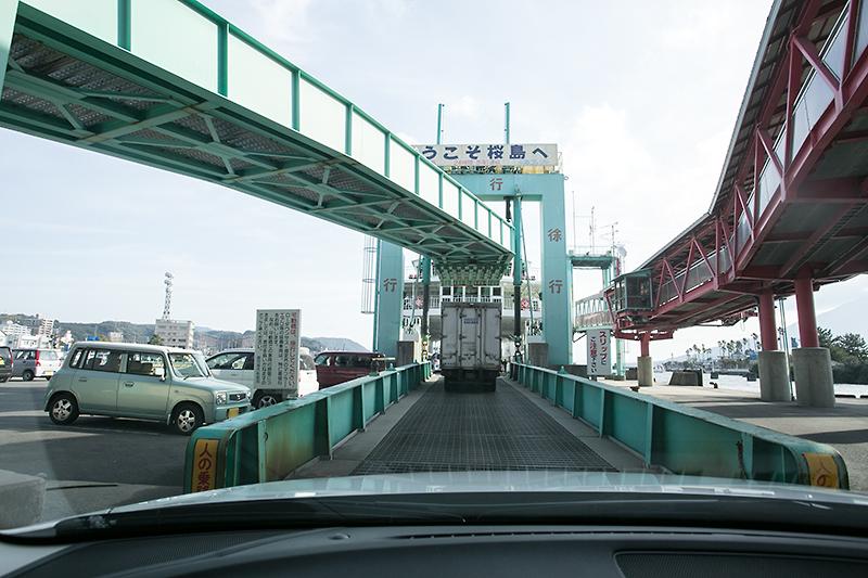 今回も桜島フェリーへ乗船