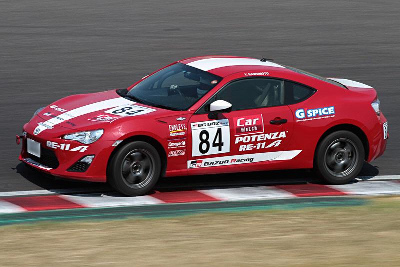 2013年の「GAZOO Racing 86/BRZ Race」に参加した84号車