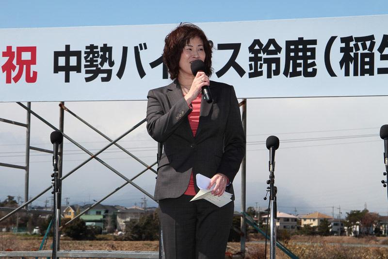 挨拶に立った末松則子鈴鹿市長