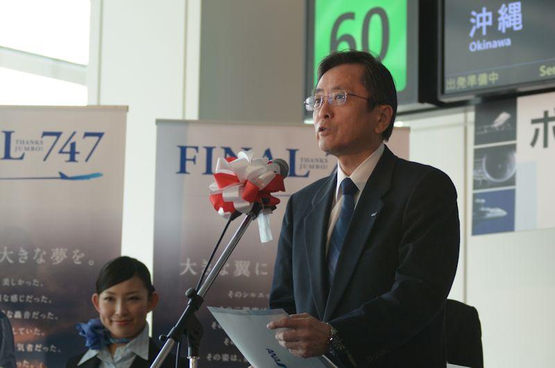 出発ゲートで挨拶する代表取締役社長の篠辺修氏