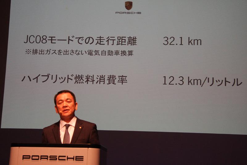 JC08モードに沿った走行でも電力だけを使うEV状態で32.1kmの走行が可能。外部給電の恩恵により、燃費も従来のパナメーラS ハイブリッドから倍近い12.3km/Lまで向上した