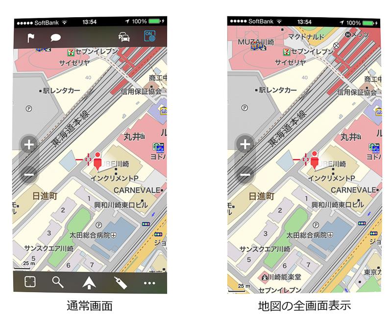 メニューが自動で非表示になる機能が追加された。画面サイズの小さいiPhoneではとくに便利に使えそうな機能