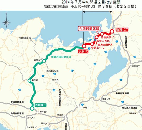 舞鶴若狭自動車道 小浜IC~敦賀JCT間が7月中に開通し、これにより全線開通する