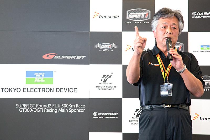 フリースケールのパートナー企業である東京エレクトロン デバイス社長の栗木康幸氏