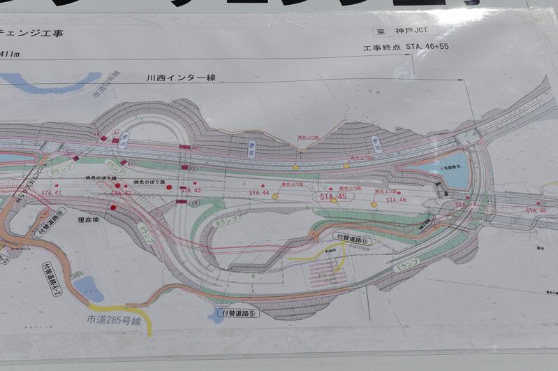 川西ICの工事図
