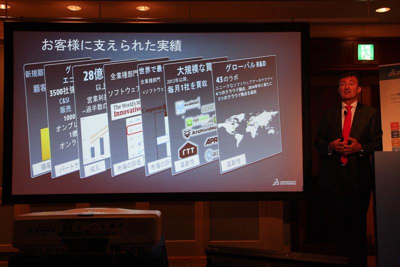 ダッソー・システムズは世界に43個所の開発ラボを持ち、すでにある4つのクラウド拠点に加え、2014年中には3つのクラウドセンターを追加する