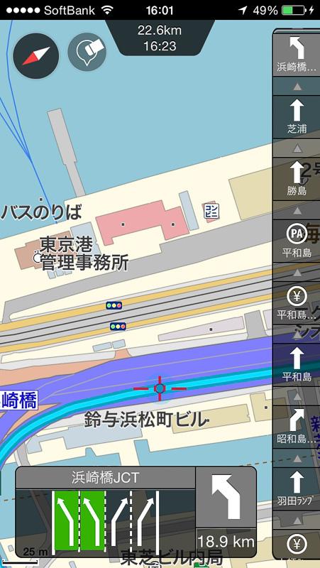 高速道路ルート画面比較。左が旧バージョン、右が新バージョンのver.1.4