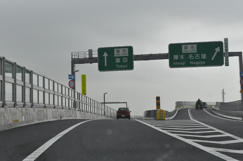 海老名JCTを東名 東京方面へ
