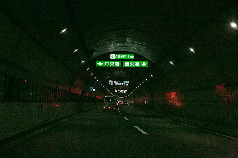 高尾山トンネル内。八王子JCTの分岐が案内されている