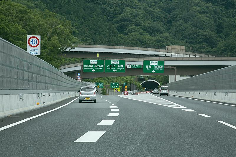 分岐後、新宿方面へ