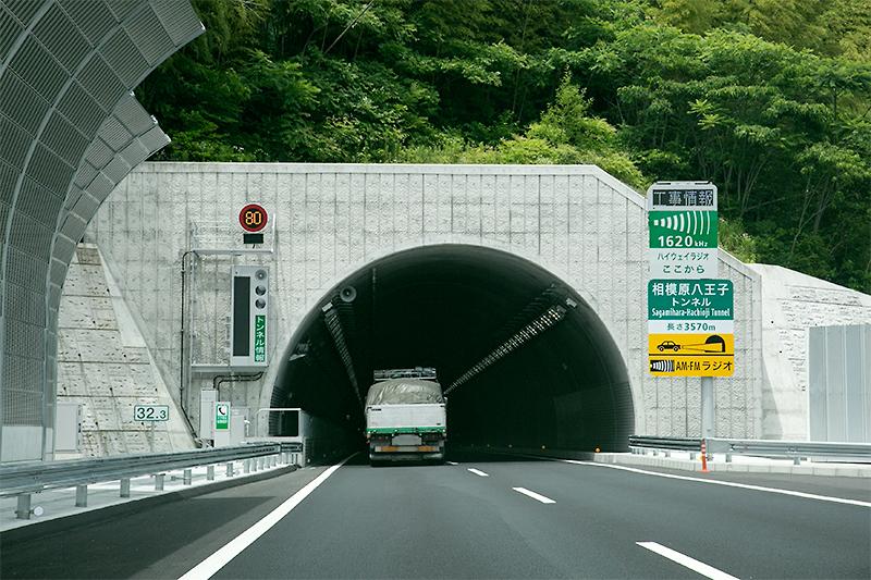 大規模訓練が行われた相模原八王子トンネル。3570m