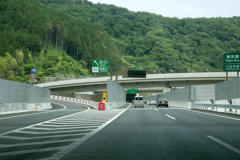 高尾山IC出口