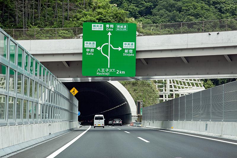 高尾山IC出口を通過すると八王子JCTの案内看板