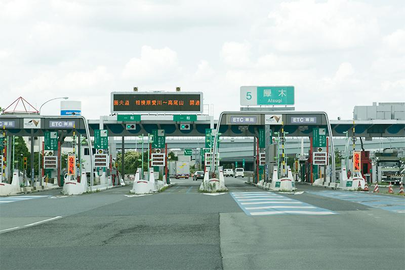 東名 厚木IC