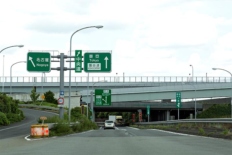 東京方面へ向かう。よく見ると中央道の案内が付加されている